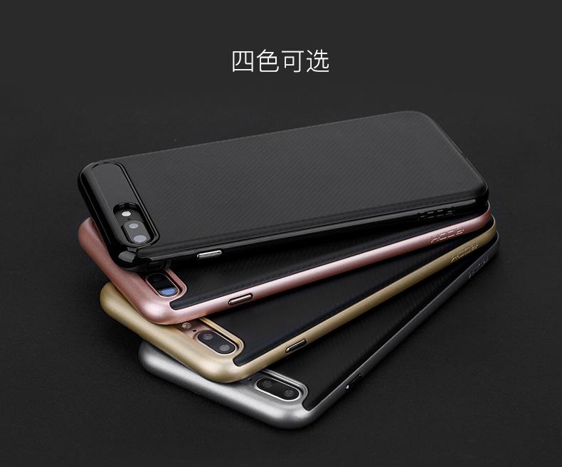 (523-002)เคสมือถือไอโฟน Case iPhone 7 Plus เคสกันกระแทก ROCK JACKET