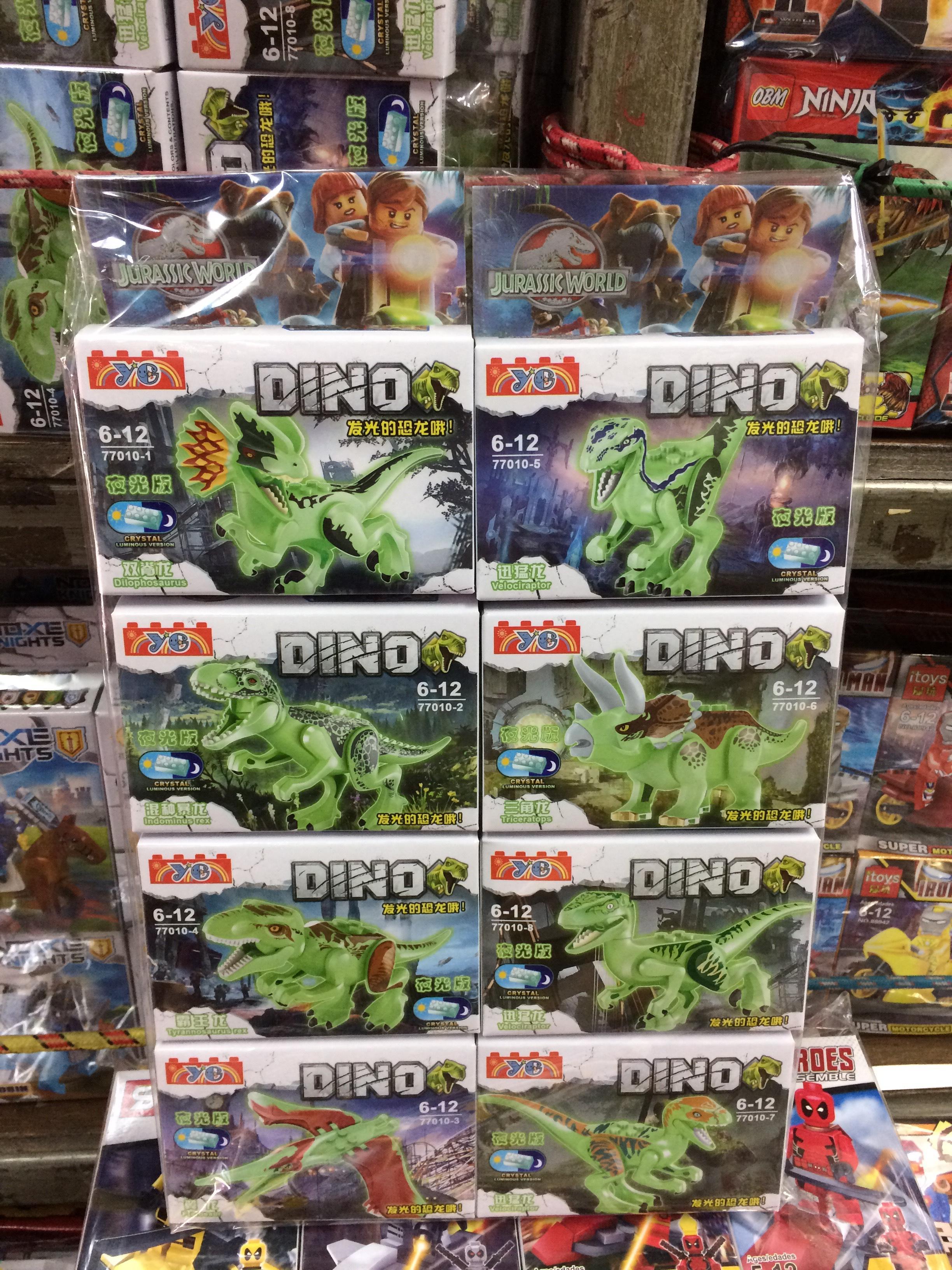เลโก้จีน DINO JURASSIC (77010)