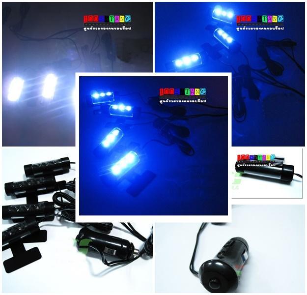 (333-002)ไฟ LED แต่งในรถสำหรับที่วางเท้า
