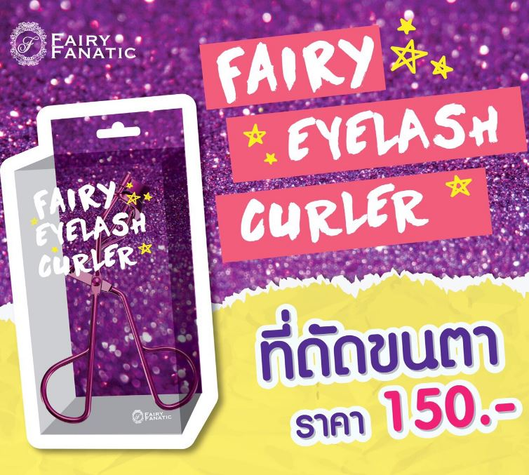 Fairy Eyelash Curler