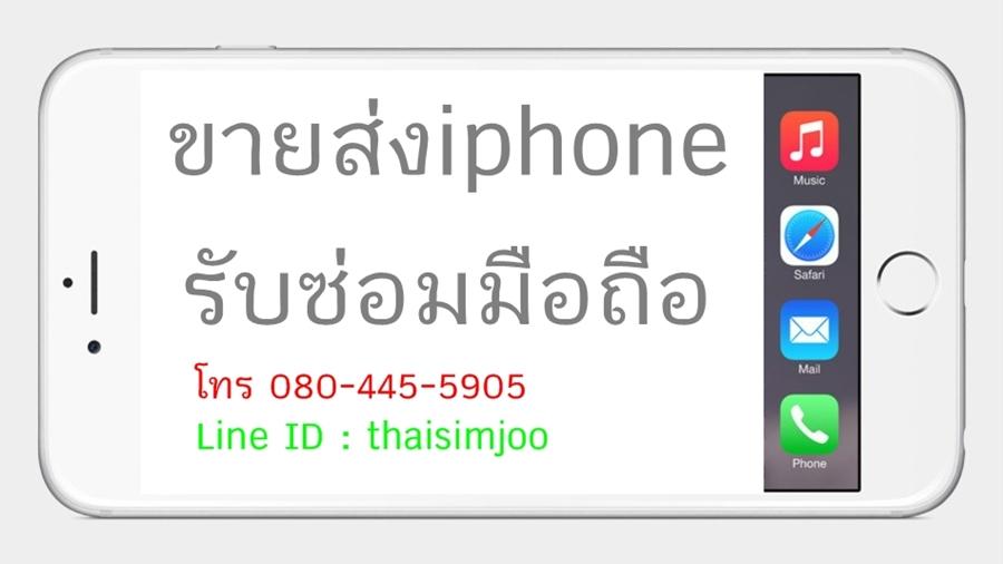 ThaiSimJoo