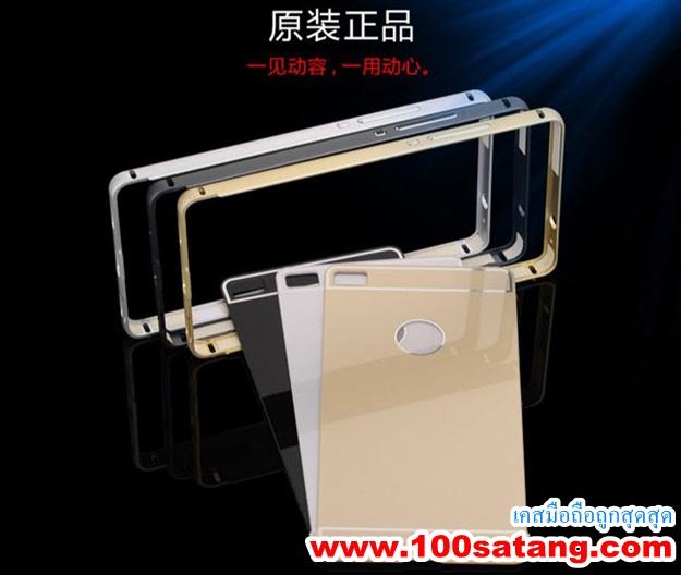(027-273)เคสมือถือ Case Huawei P8 เคสกรอบโลหะฝาหลังอะคริลิค
