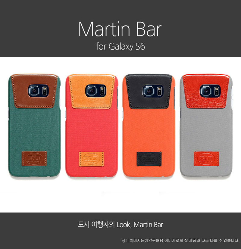 Zenus : [Martin Bar] Synthetic Leather Back Cover Case For Samsung Galaxy S6