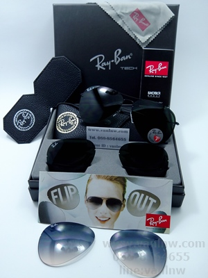 RayBan Flip Out Aviator RB3460 002/71 59/13 3N