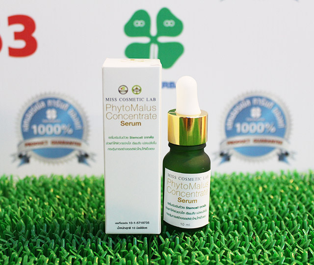 Phyto Malus Concentrate Serum โปร 1 ฟรี 1 SALE 67-83% เซรั่มหน้าเด็ก