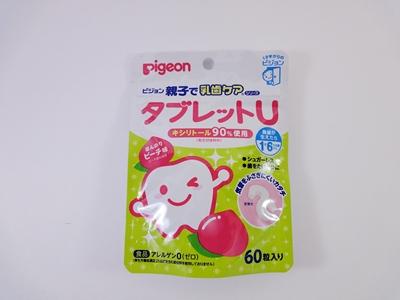 เม็ดอมป้องกันฟันผุ Pigeon รสพีช