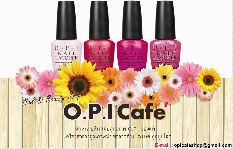 OPICafe'