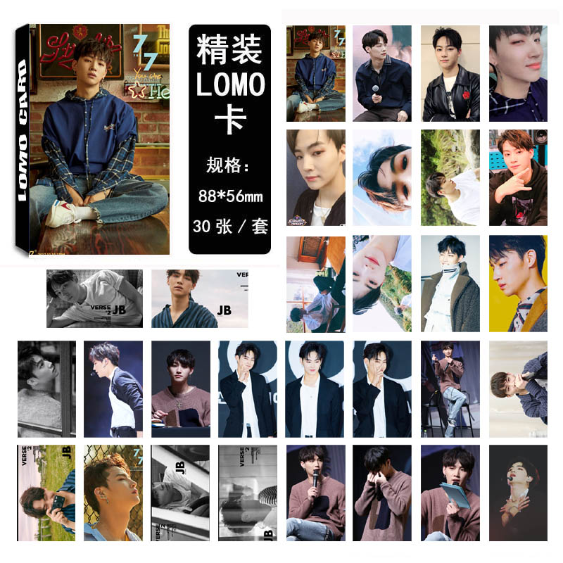 Lomo card set GOT7 7 FOR 7 - JB (30pc)