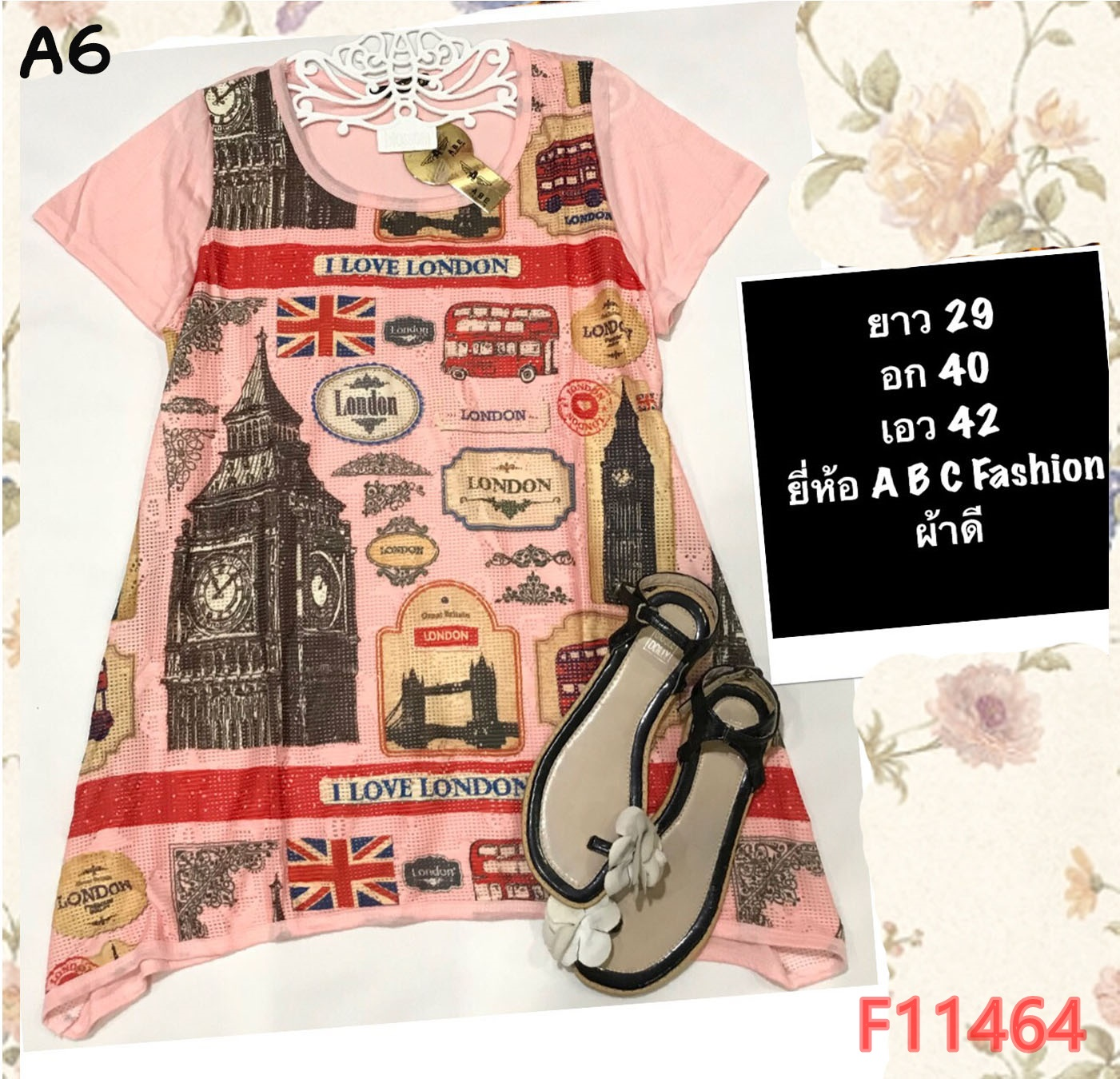 F11464 เสื้อยืดคอตตอนฉลุลาย ยี่ห้อ ABC Fashion สีโอรส
