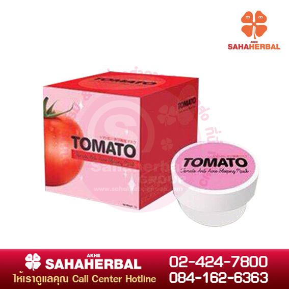 Tomato anti acne sleeping mask โปร 1 ฟรี 1 SALE 60-80%