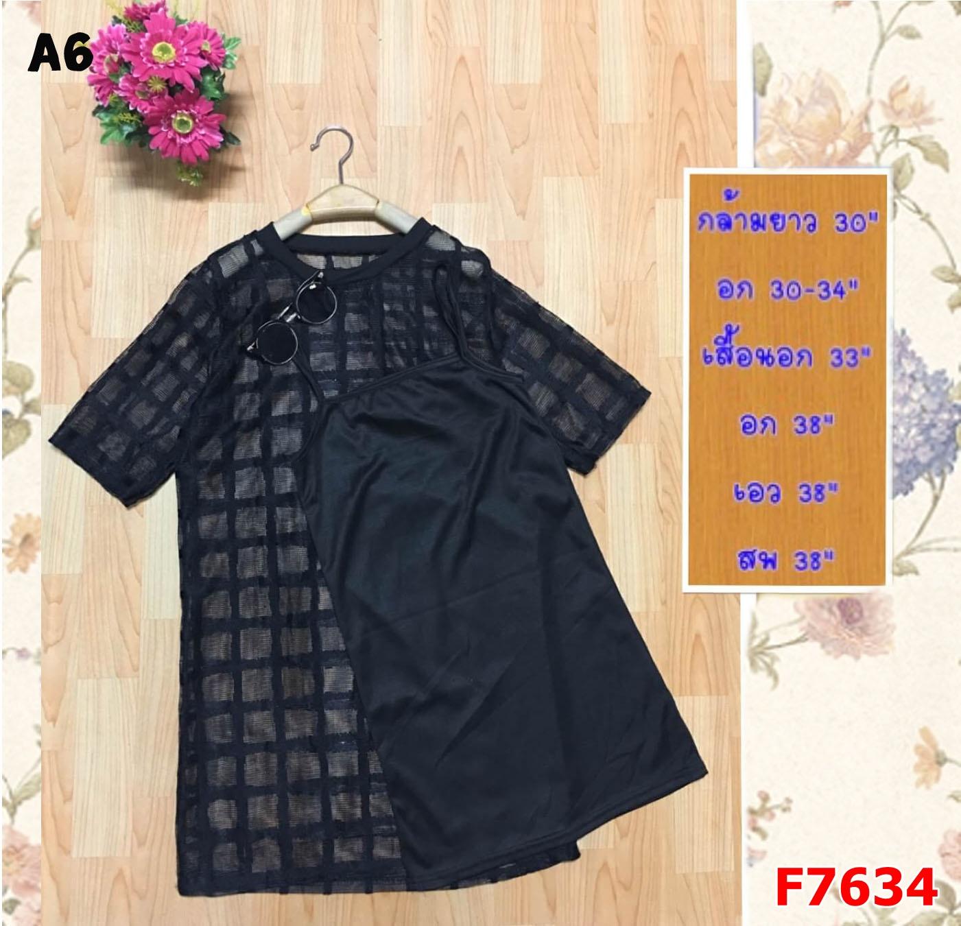 F7634เสื้อสายเดี่ยวสีดำ+เสื้อตาข่ายสีดำตารางสี่เหลี่ยม