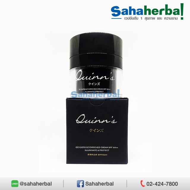 Quinn's Skin CC Capsule Enriched Cream SPF 50++ ควินนส์ออลอินวัน SALE 60-80% ฟรีของแถมทุกรายการ