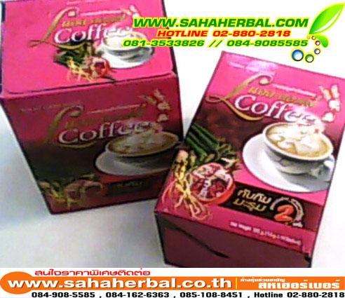แอล คอฟฟี่ L Coffee โปร 1 ฟรี 1 SALE 60-85% กาแฟมะรุม