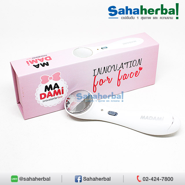 Madami innovation for face SALE 60-80% ฟรีของแถมทุกรายการ