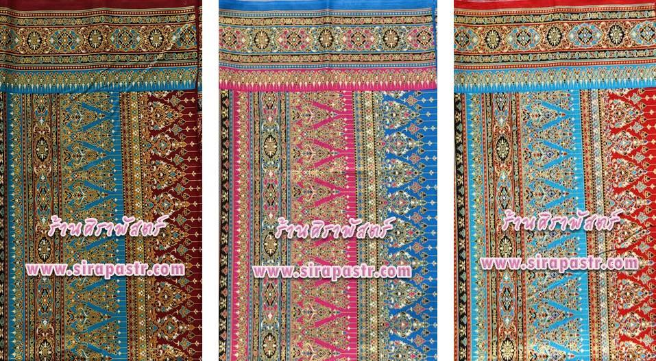 ผ้าพิมพ์ลายไทย P4 (หน้ากว้าง 42 นิ้ว ยาว 2 เมตร) *เลือกสี / รายละเอียดตามหน้าสินค้า