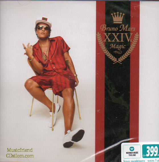CD,Bruno Mars- 24K Magic