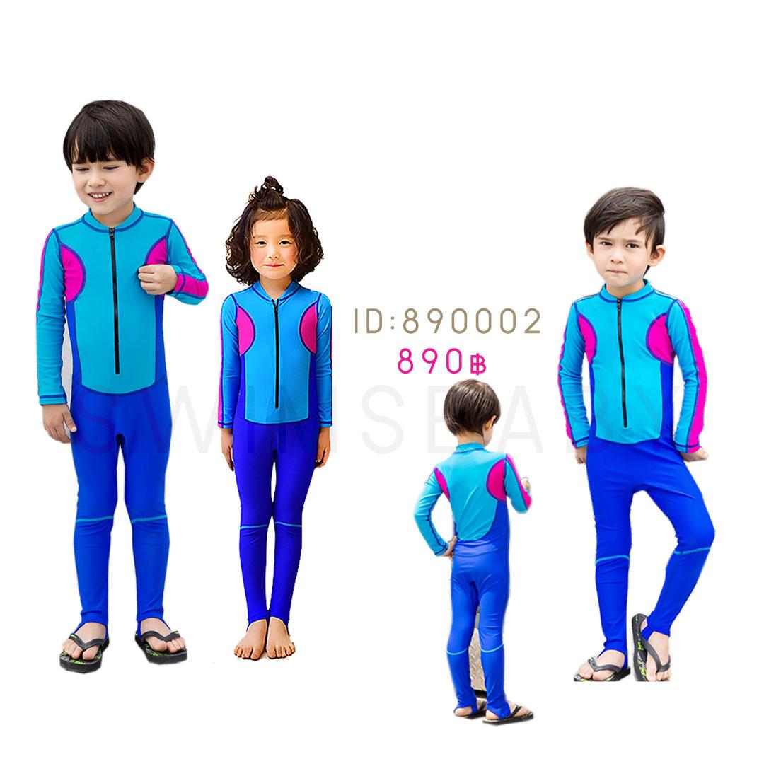 bodysuitกันยูวี สีชมพู-น้ำเงิน-ฟ้า
