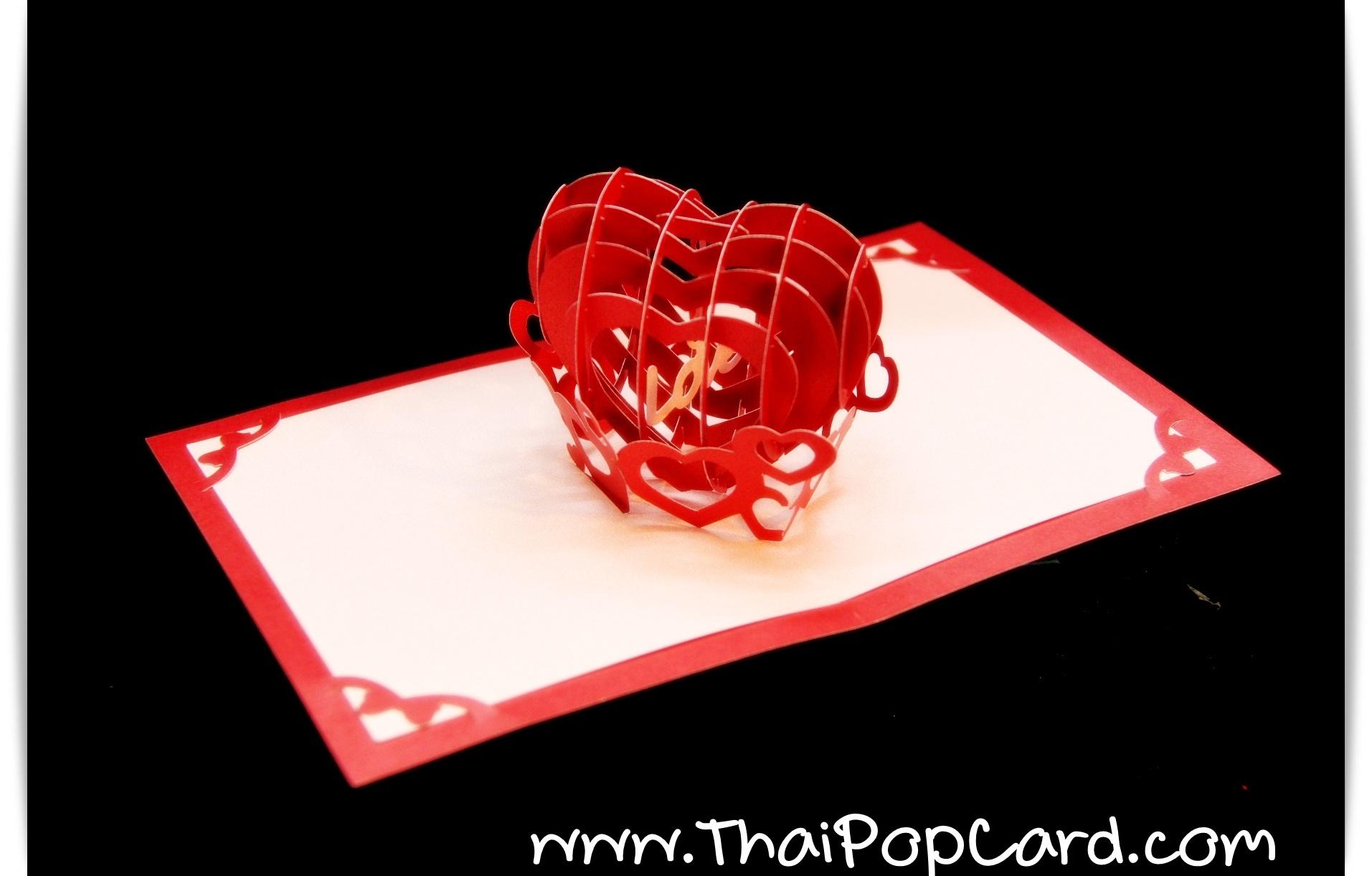 A41 การ์ดป๊อปอัพ หัวใจสาน