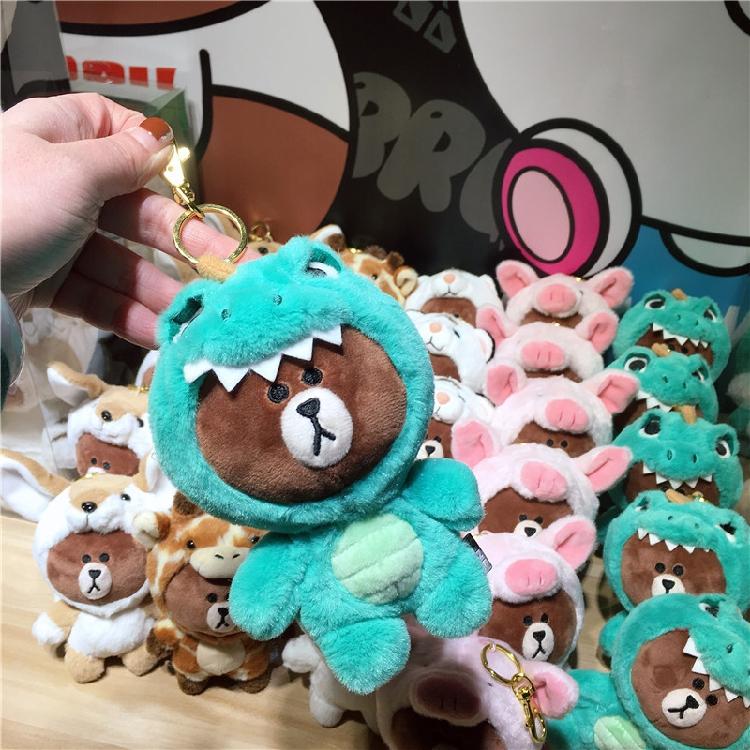 *Pre Order*LINE BROWN JPN พวงกุญแจตุ๊กตาหมีใส่ชุด จากญี่ปุ่น /ขนาด 15 cm.