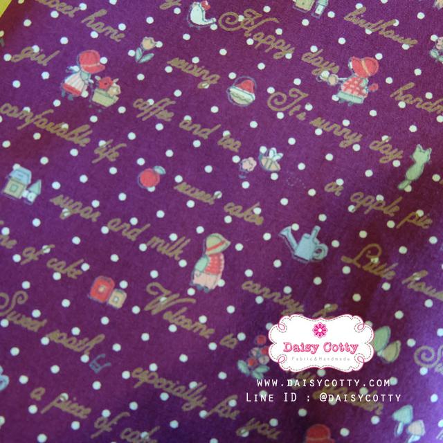 ผ้าคอตตอนไทย 100% 1/4 ม.(50x55ซม.) พื้นสีม่วง ลายน้องซู