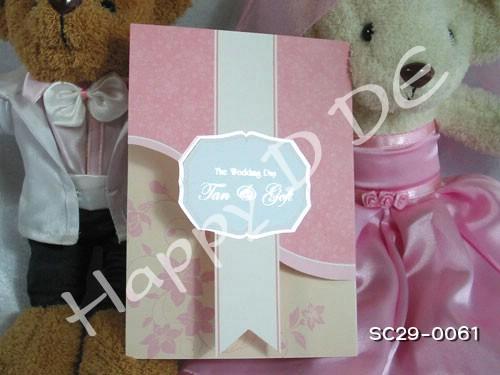 SC29-0061 การ์ดแต่งงานแนะนำ