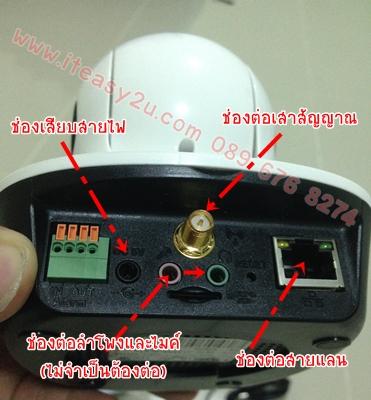 VStarcam รุ่น T7838WIP ฺBack2