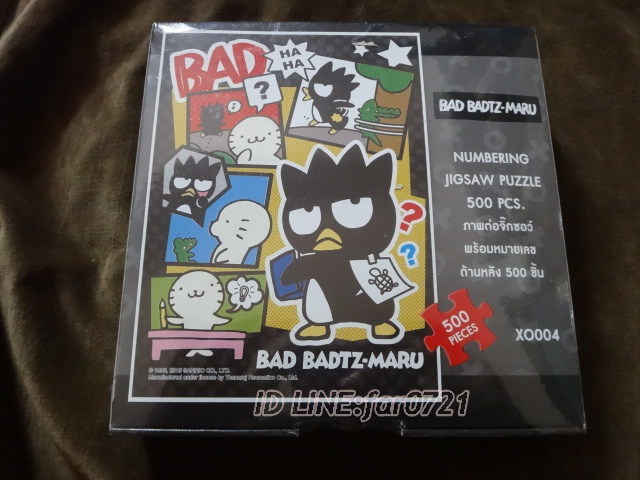 จิ๊กซอว์ 500 ชิ้น Bad Badtz Maru