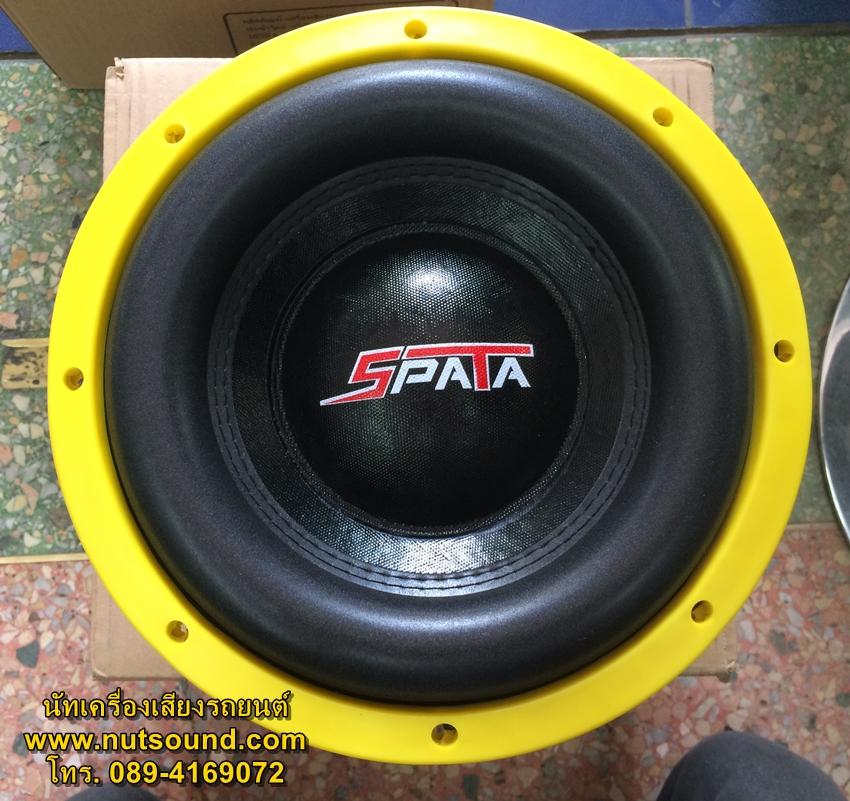 ลำโพงรถยนต์ ซับวูฟเฟอร์ 10 นิ้ว โครงหล่อ ยี้ห้อ SPATA (จำนวน 2 ดอก)