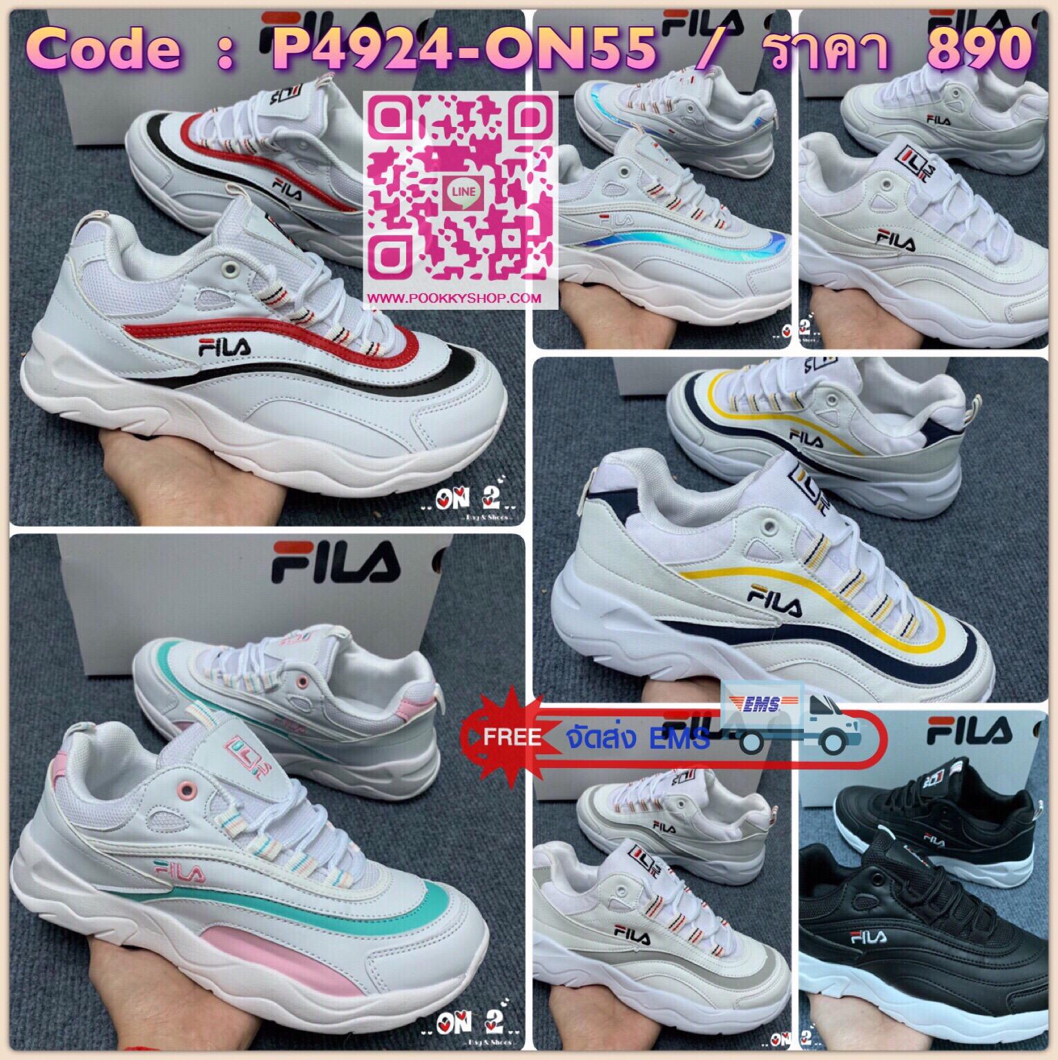 Skodon bäst älskade innovativ design Fila disruptor sneaker รองเท้าผ้าใบFila รุ่น disruptor แฟชั่นทรง ...
