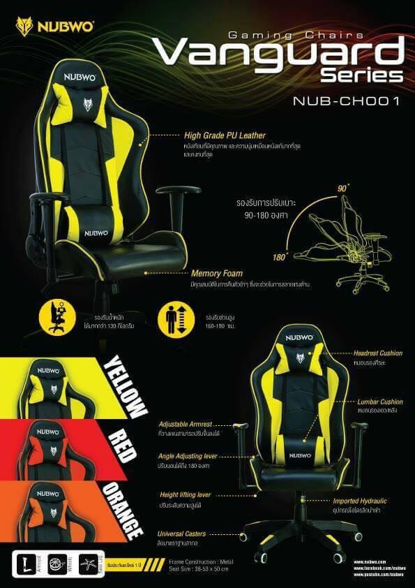 Nubwo Gaming Seat Chair 001 Vanguard