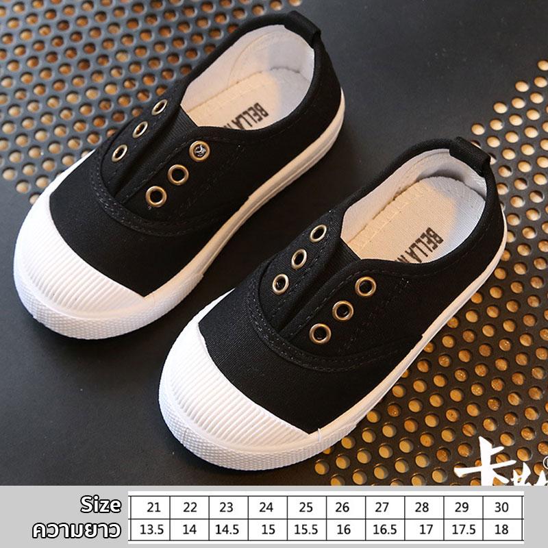 รองเท้าผ้าใบเด็กแบบสวม สีดำ