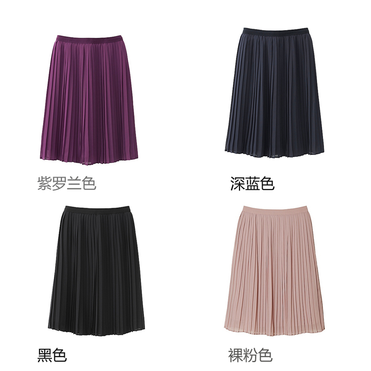 (Pre-order) กระโปรงพลีทสั้นเสมอเข่า ผ้าชีฟอง 4 สี คือ สีกรมท่า สีดำ สีม่วง สีเทา