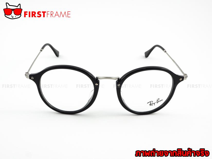 กรอบแว่นสายตา RayBan RX2447VF 2000 2