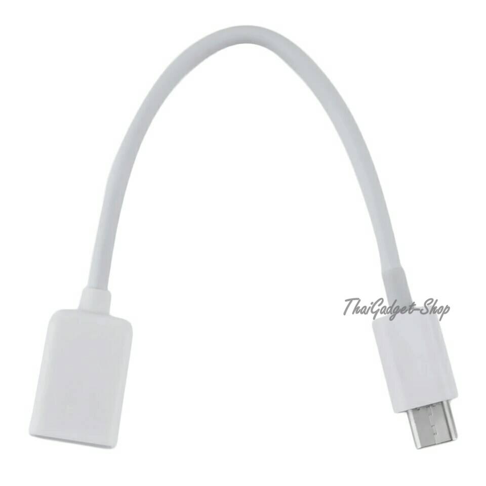 (พร้อมส่ง) สาย Data Cable USB 3.1 Type C to USB 3.0 Type A Male To Female OTG Data Connector Cable