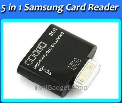 USB OTG Connection Kit SD Card Reader สำหรับ Samsung Tab / Note