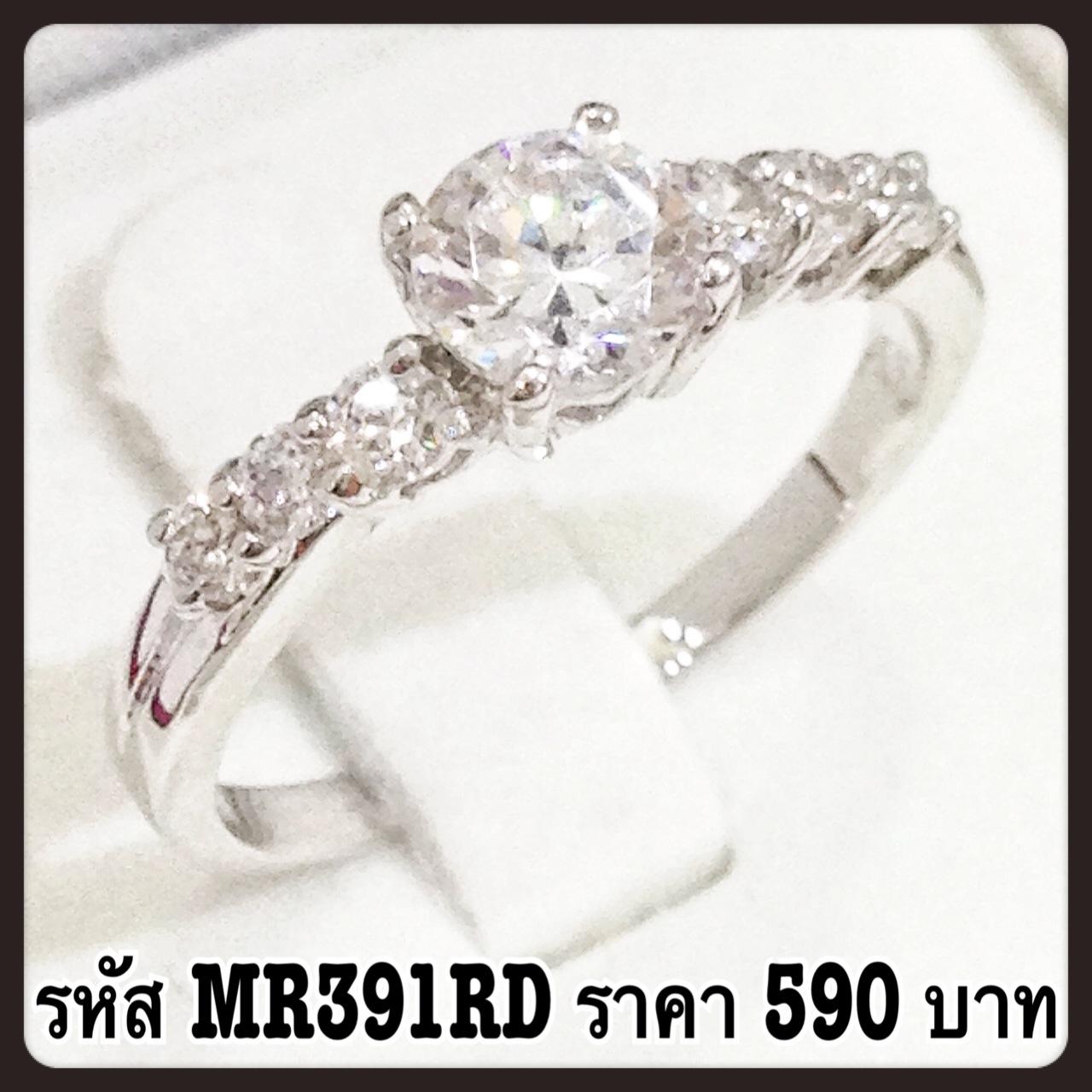 แหวนเพชร CZ รหัส MR391RD size 62