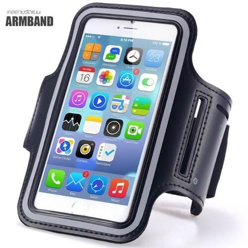 Arm Band