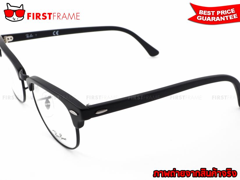 กรอบแว่นสายตา RayBan RX5154 2077 4