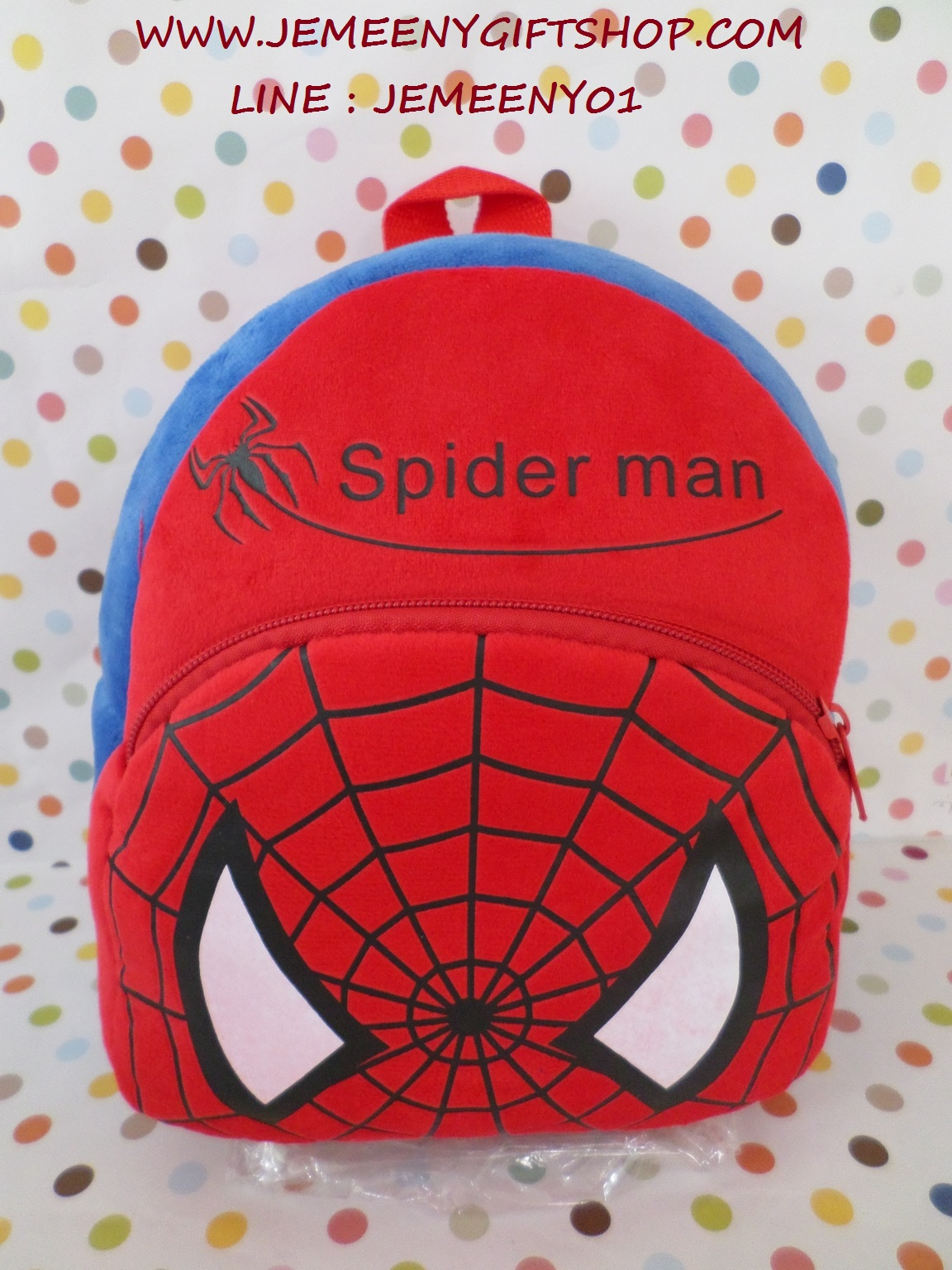 กระเป๋าเป้สะพายหลังใบเล็กจิ๋ว สไปเดอร์แมน Spiderman ขนาดกว้าง 5 ซม * ยาว 22 ซม * สูง 23 ซม เหมาะสำหรับเด็กเล็ก 2-4 ขวบ