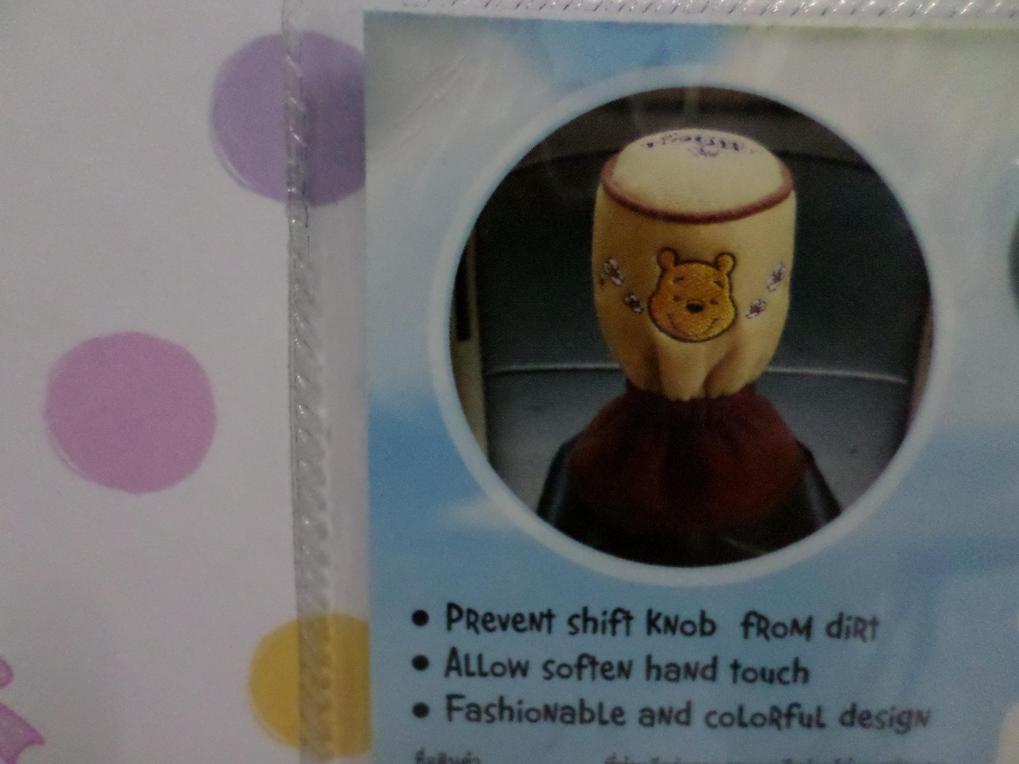 ที่หุ้มเกียร์ธรรมดา หมีพูห์ pooh ขนาด 9 * 11 ซม สีน้ำตาลครีม