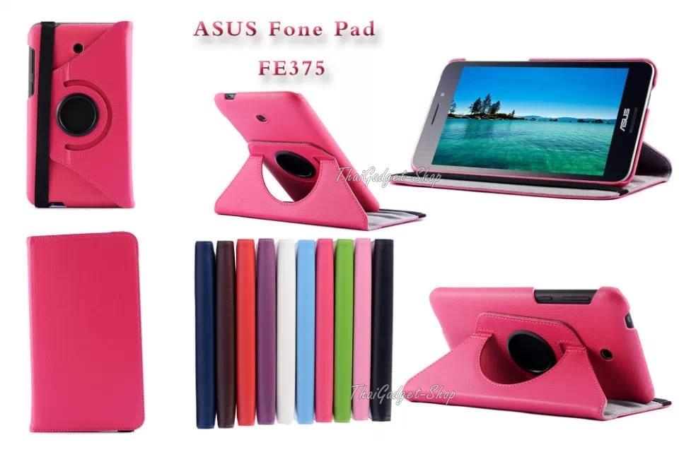 เคส Asus FonePad 7 FE375CG หมุนได้ 360 องศา ตรงรุ่น