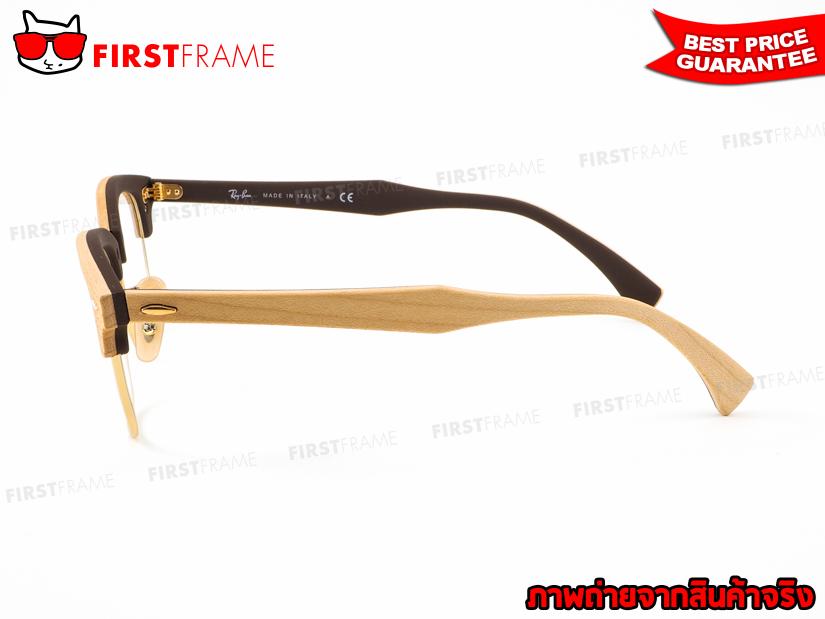 กรอบแว่นสายตา RayBan RX5154M 5558 CLUBMASTER WOOD 3