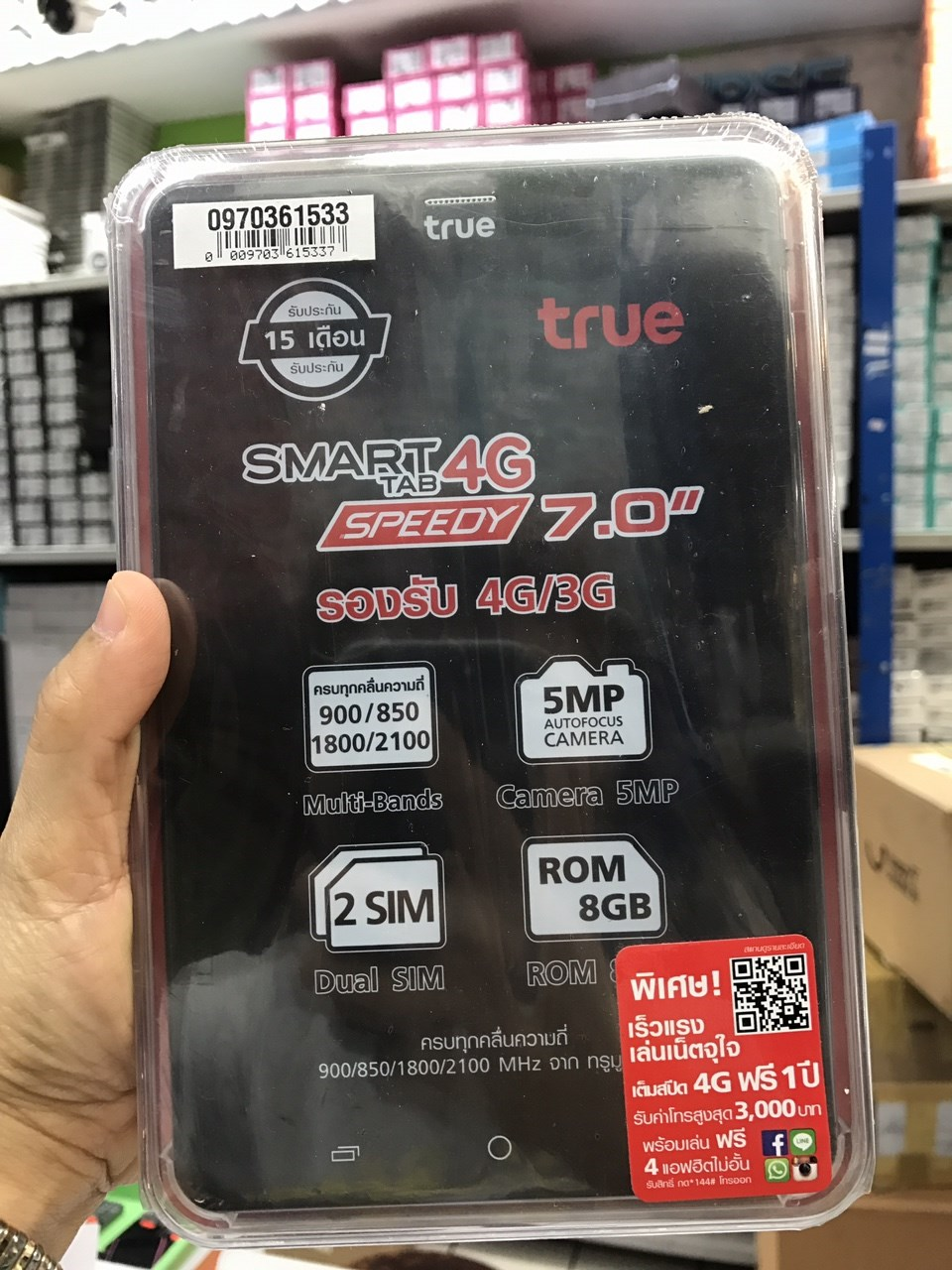True Smart 4G SPEEDY 4.0 4GB