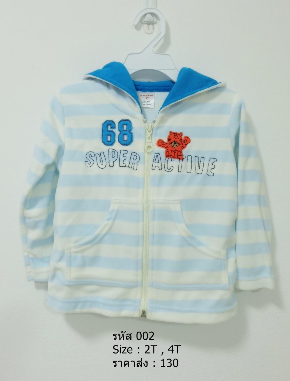 เสื้อกันหนาวฟ้าขาว Size 2T,4T