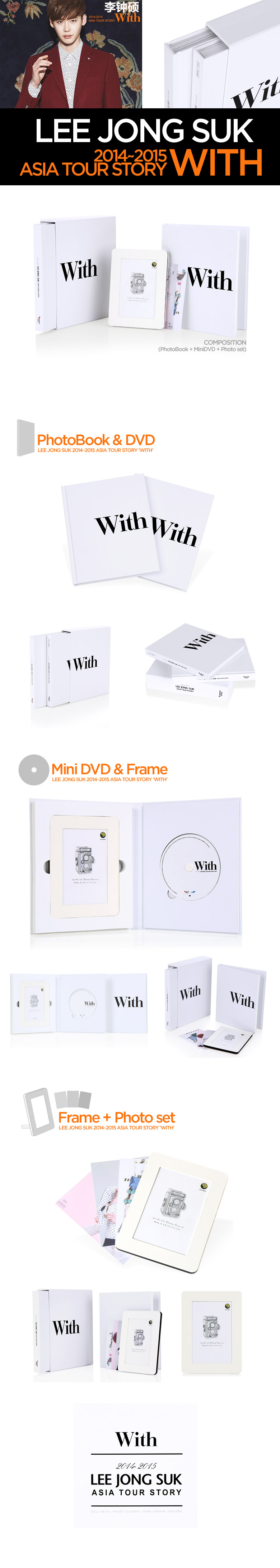 "LEE JONG SUK 2014-2015 ASIA TOUR STORY ""WITH"" Photobook + Mini DVD + Frame + Photo Set"