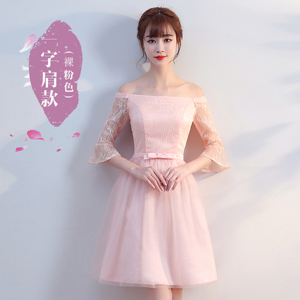 ชุดราตรีสั้น สีชมพูโอรส ใส่ออกงานสุดสวย ตัวเสื้อและแขนเสื้อเป็นผ้าลูกไม้เนื้อดีสีชมพูโอรส