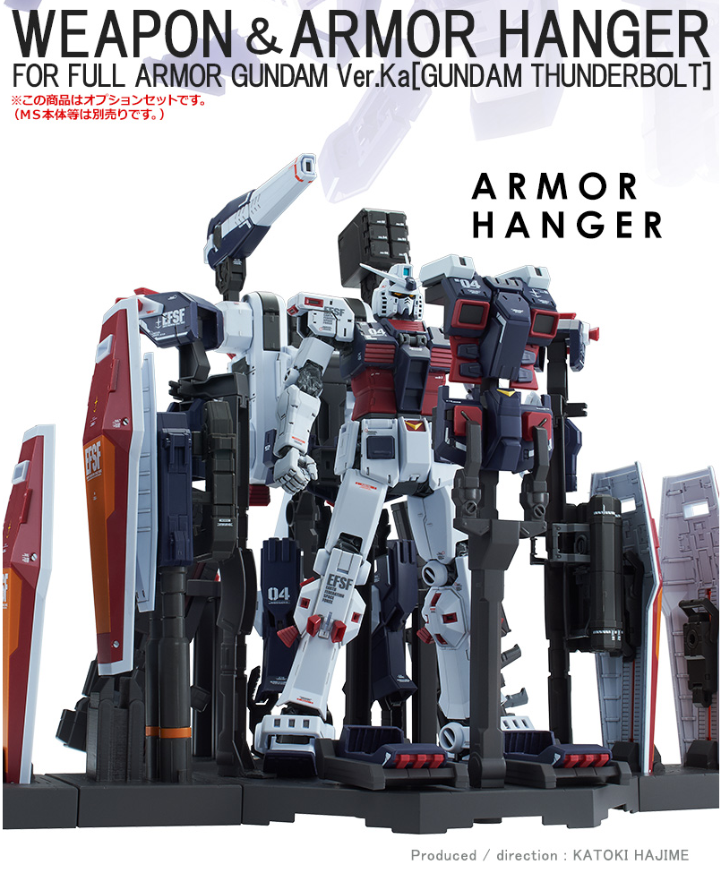 [P-Bandai] MG 1/100 Full Armor Gundam Ver Ka [Gundam Thunderbolt] Weapon & Armor Hanger Expansion Set