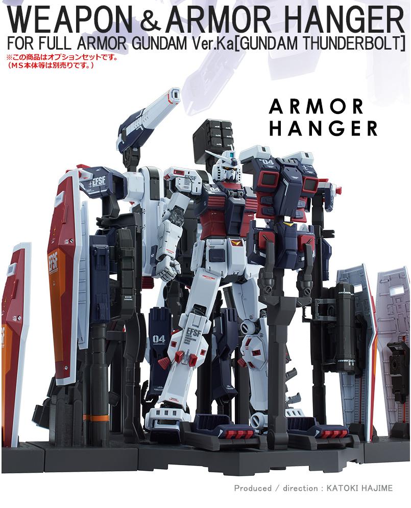 [P-Bandai] MG 1/100 Full Armor Gundam Ver Ka [Gundam Thunderbolt] Weapon & Armor Hanger Expansion Set