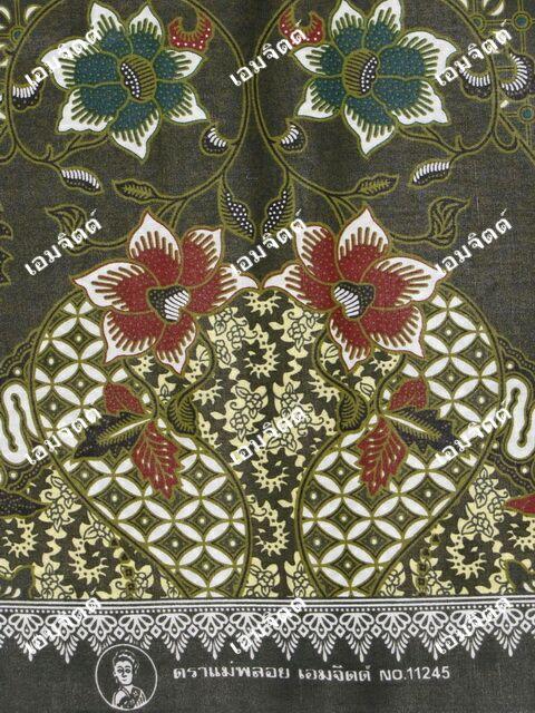 ผ้าถุงแม่พลอย mp11245