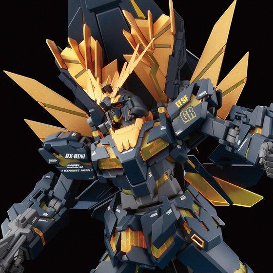 [P-Bandai] MG 1/100 RX-0[N] Unicorn Gundam 02 Banshee Norn